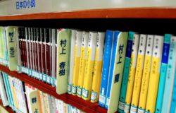 村上春樹睽違七年,正宗長篇小說,二月即將上市!