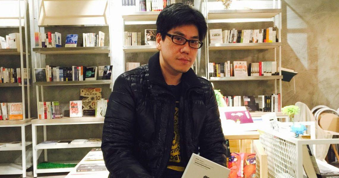 【評書青鳥】現在的問題不是沒有好歌,而是沒有唱片工業──專訪馬世芳(下)