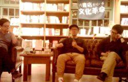 在小說不被需要的年代,談文學的可能──側記張鐵志、王聰威、陳夏民對談