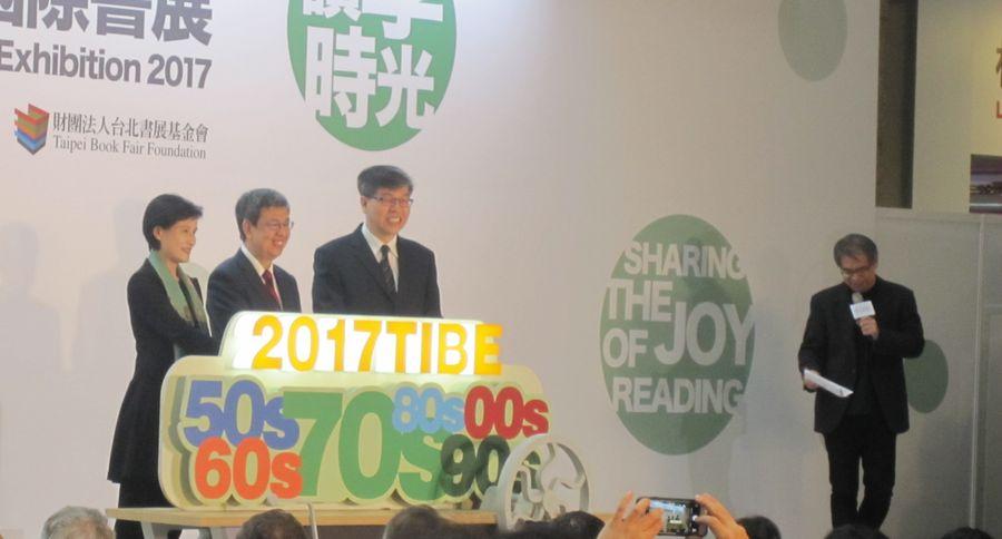 【看展零距離】屬於自己的混搭特色:2017台北國際書展首日觀察!