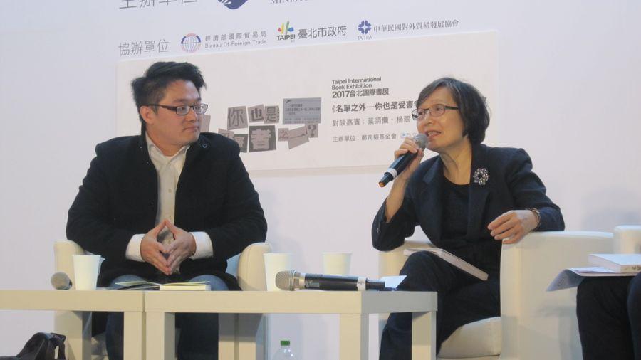 【看展零距離】對「自由」尊重與捍衛──台北國際書展與二二八和平日運動的三十週年