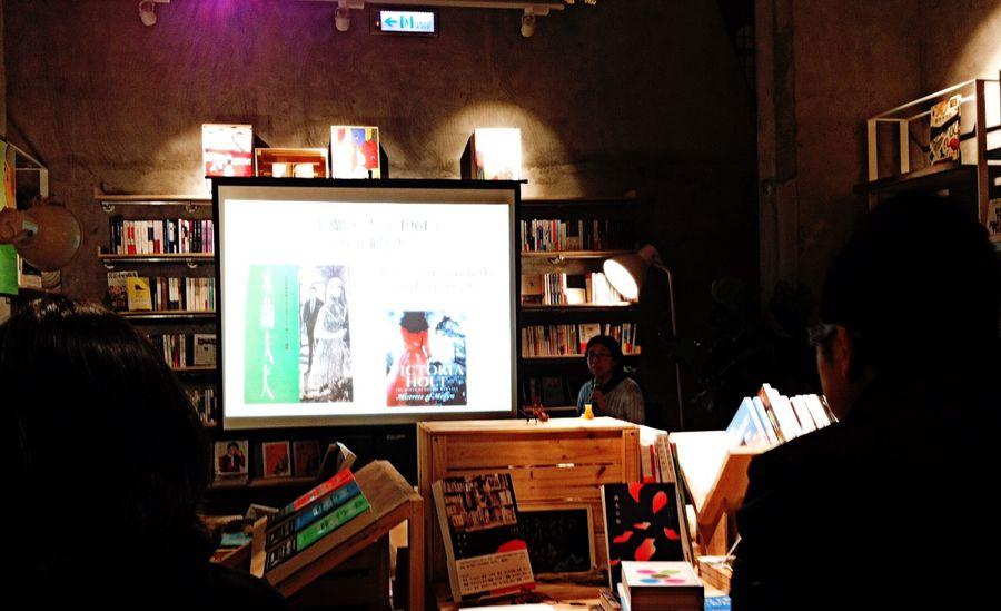 【評書青鳥】《翻譯偵探事務所》賴慈芸:從翻譯名詞追溯記憶、歷史,與世界關係
