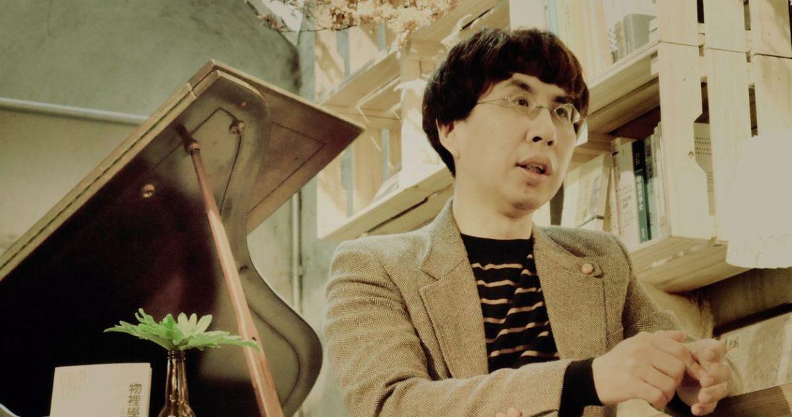 【評書青鳥】置身群眾也面對自己的說書人:台大社會系教授李明璁專訪