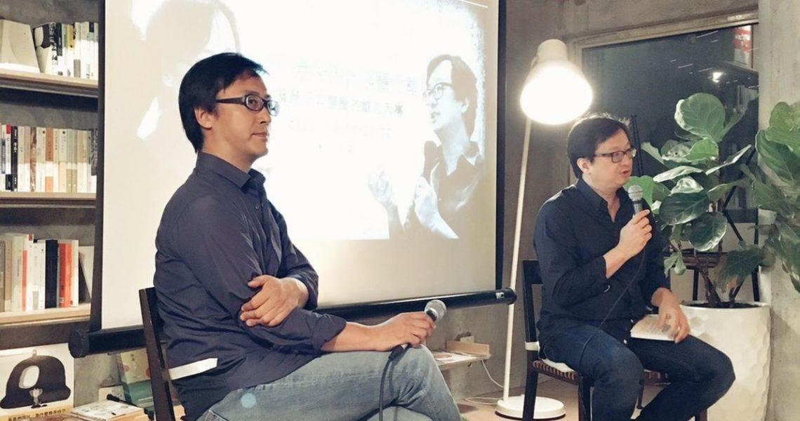 【評書青鳥】野島剛✕張鐵志:世界最特殊的媒體生態──從日本媒體看台灣媒體