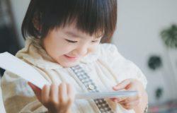 【陳培瑜睡醒活在繪本裡】FREE & FREE!免費帶孩子共度自由暑假!