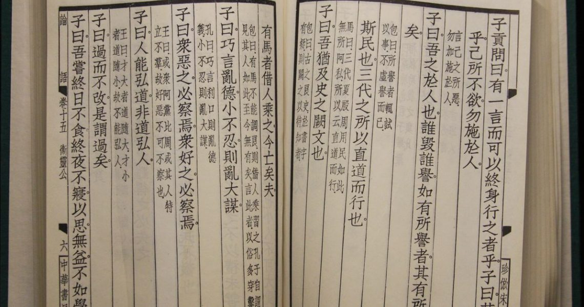 【祁立峰讀古文撞到鄉民】很多幹話成為經典,不少實話被史湮滅,讀古文的意義就是⋯⋯