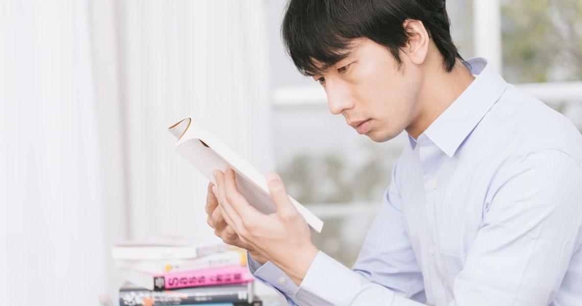 【讀者舉手】一流人才讀書,其實不會在自己有共鳴的地方畫線!