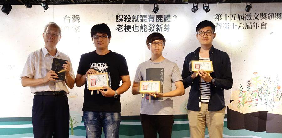 在暴風雨山莊中堅持推理!──側記台灣推理作家協會2017年年會暨頒獎典禮