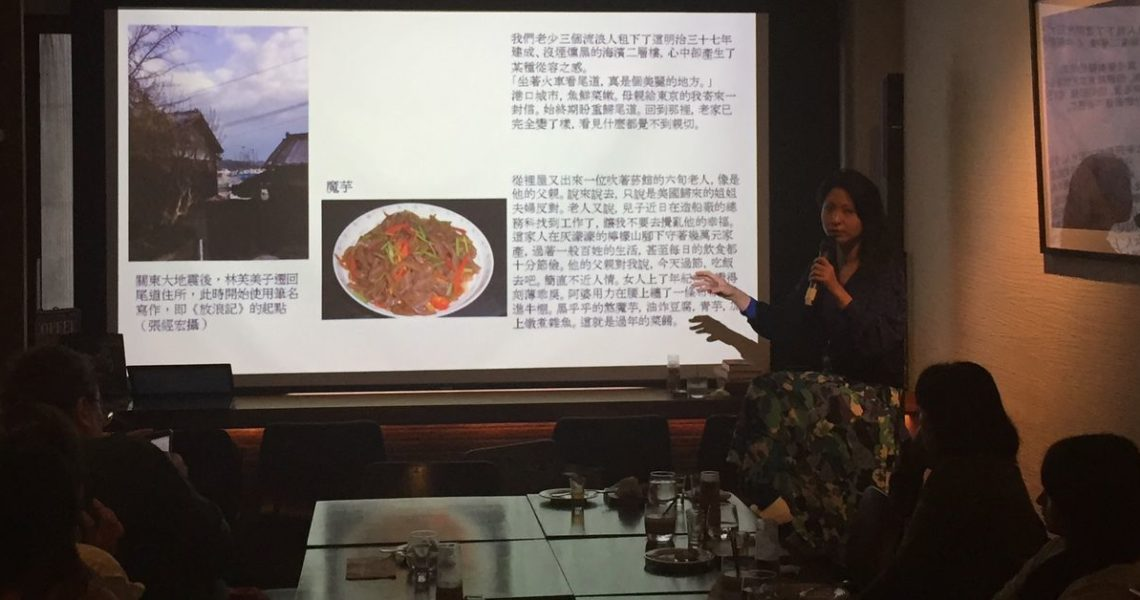 飢餓的生活─與崔舜華漫聊蕭紅與林芙美子的酒與食