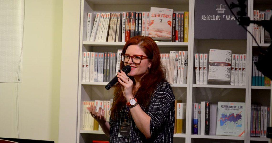 【2017版權營】想把一本書推薦給讀者,對書本的愛與銷售數字,缺一不可