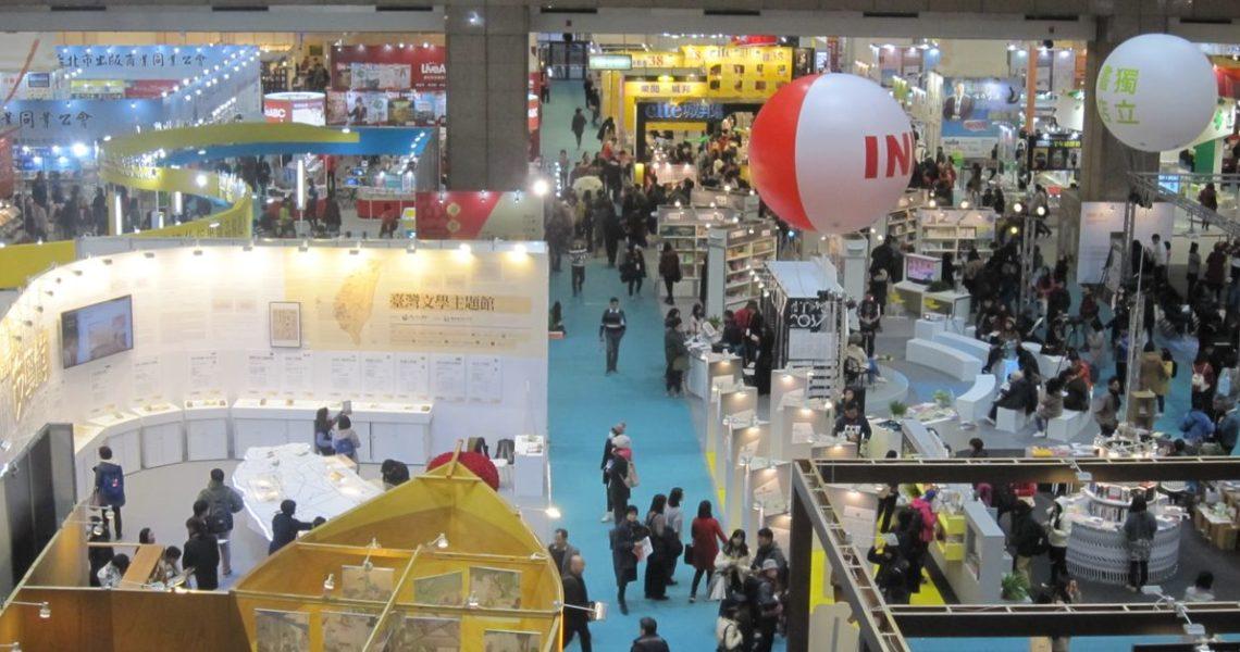 【一週E書】從「圖書統一定價制」到2018台北國際書展