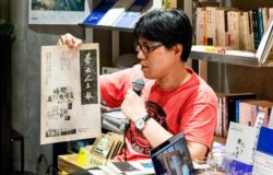 【評書青鳥】馬世芳X陳德政:當音樂仍是危險的,談我們的「地下搖滾」年代