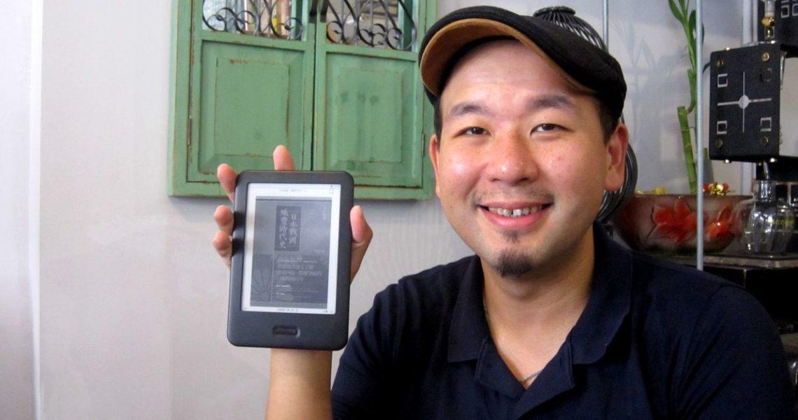 一個香港人為什麼要去日本唸日本戰國史?──專訪《日本戰國.織豐時代史》作者胡煒權