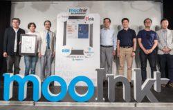mooInk Plus 正式亮相!在地軟體團隊+跨國硬體協力,打造最佳繁體中文數位閱讀環境