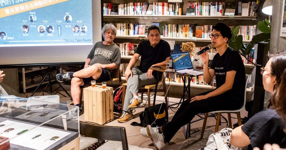 【評書青鳥】在下午的一齣戲中望見海洋,台灣獨立廠牌的樂與路──任將達X張四十三