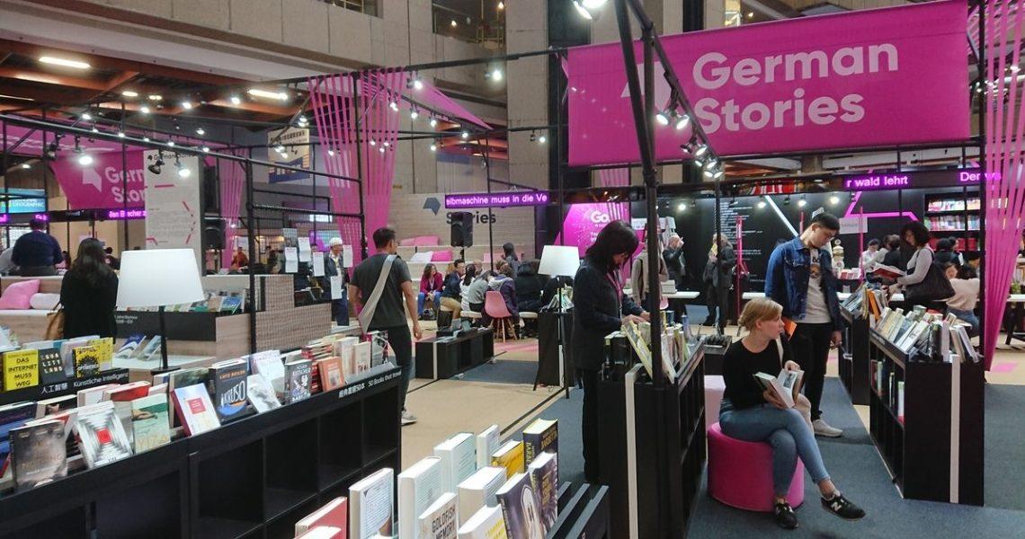 【一週E書】如何一身輕鬆地去逛國際書展?