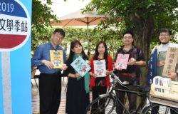 2019臺北文學季:文學是從移動中長出來的,會聽到、看到,在街角遇見說書人