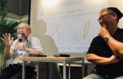 【評書青鳥】當年台灣西部最後一個抗日家庭──小說家挖掘你不知道的屏東