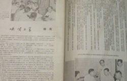 【一週E書】令江湖人士魂縈夢繫的「那個版本」金庸全集,重現武林!