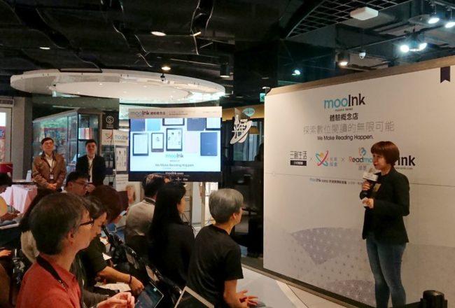 新店迎新機!Readmoo讀墨公布mooInk Pro 10.3吋新機計畫!