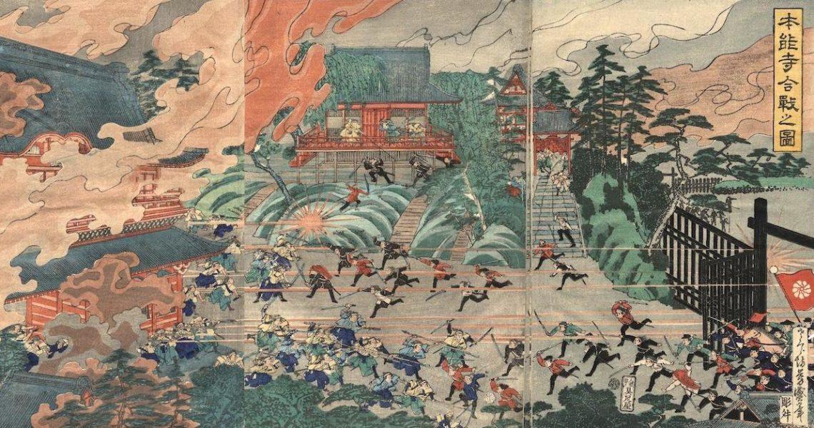 「敵人就在本能寺!」決定日本歷史的瞬間