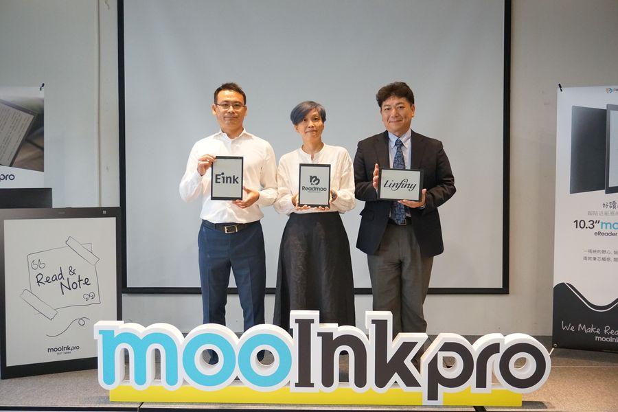 台日混血10.3吋mooInk Pro正式亮相!