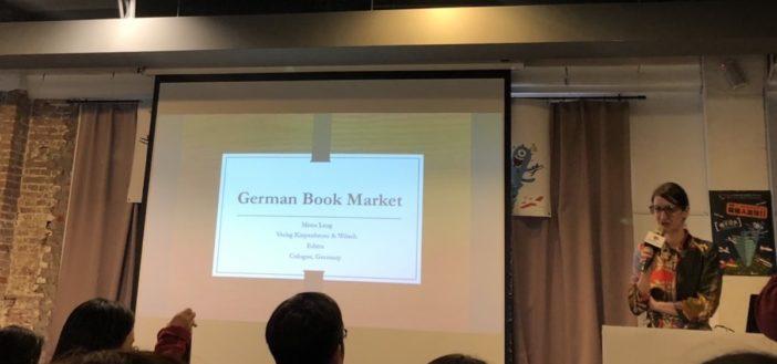 德國:少兒小說的穩定比例,確保我們未來的二十年都還有讀者