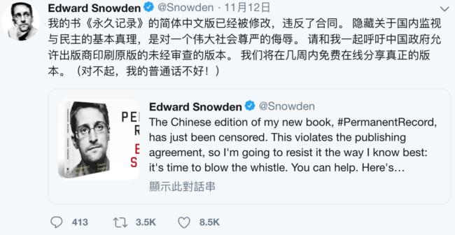 @Snowden