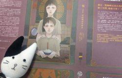 知道要用「筷」寫故事時,第一個想到的是⋯⋯?──專訪《筷:怪談競演奇物語》作家群