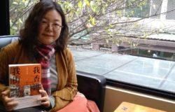 浮城裡的人只能看見自己背面——專訪《我香港,我街道》編者鄧小樺