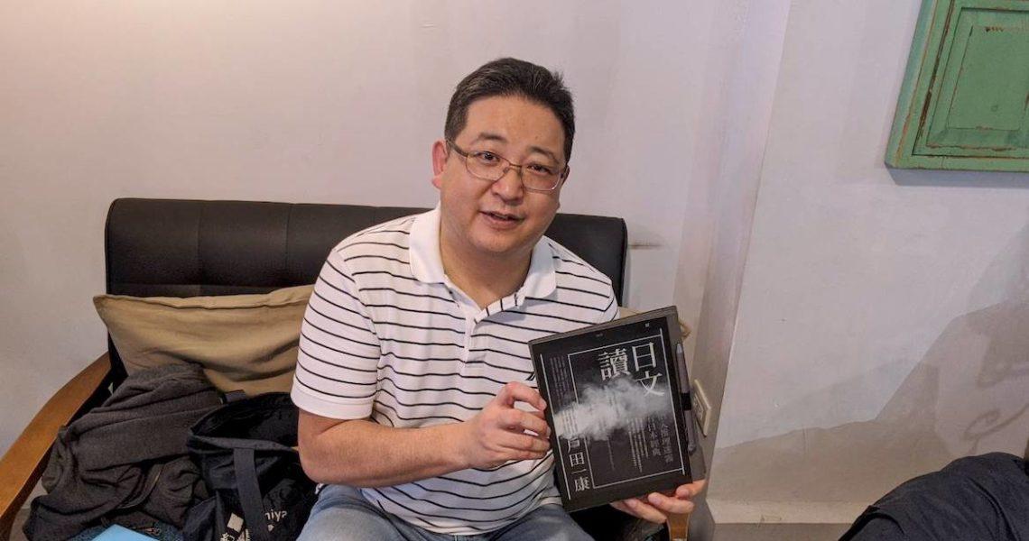 「推理小說中,配角好像都是廢物啊」──專訪《讀日文》作者戶田一康