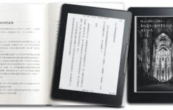 第一次接觸電子書!從電子紙到閱讀器,常見問題一次解答