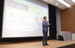 「歡樂的交給上半場,血腥的留給我。」──台灣推理作家協會年會暨徵文獎頒獎典禮