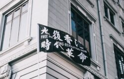 到哪裡都會一直記得自己的身份,我不想忘記自己是香港人