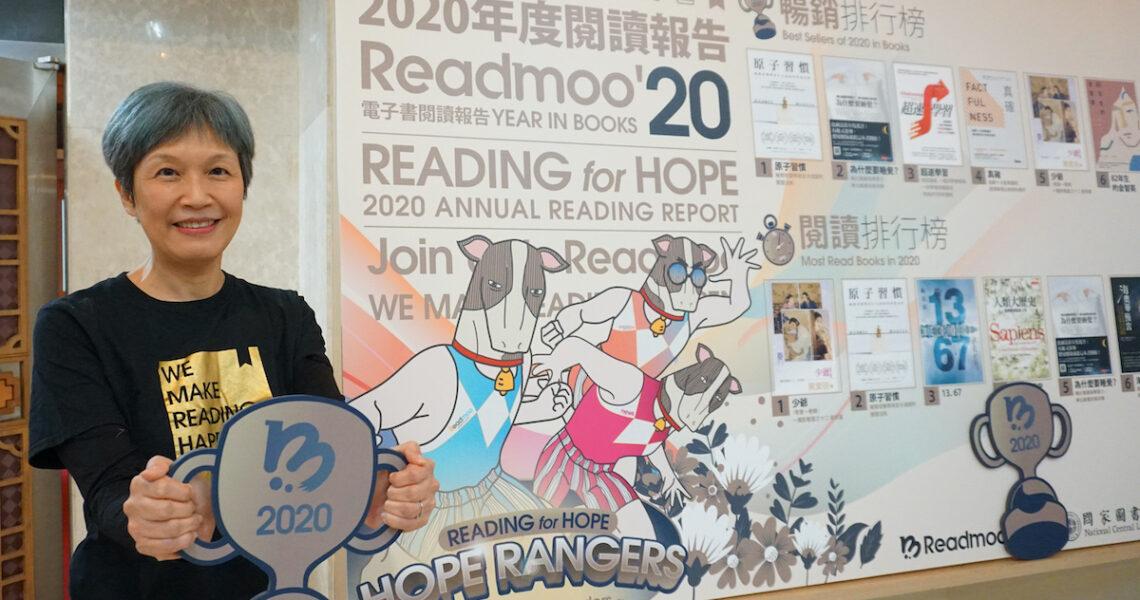 Readmoo 讀墨電子書2020年度閱讀報告:營收2.5億元,年增長率60%,海外流量大增至40%