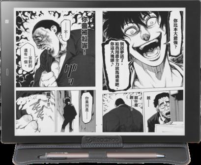 多款漫畫優惠套組,即將上線(圖中為《拳願阿修羅(01)》)