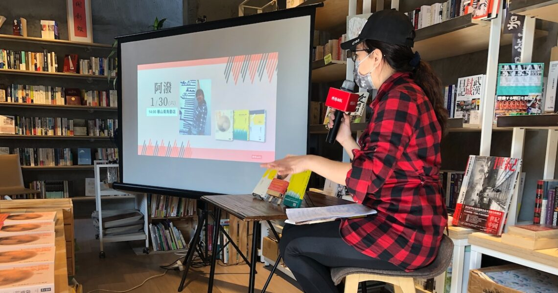 韓國社會派小說的力量──走過2020,從世越號沉船事件到MERS風暴,如何以文學揭露真相、控訴失責、撫平創傷