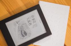 Readmoo讀墨電子書推出mooInk S 6吋電子書閱讀器,3月9 日正式開放預購!