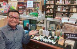 閱讀不在遠方而在日常,校園書屋的生活提案——專訪天河書屋創辦者陳巍仁