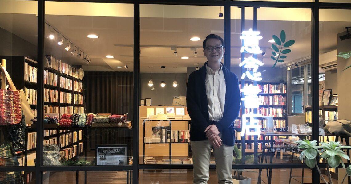 星星之火,可以燎原——專訪意念書店店長羅君良(Carver)