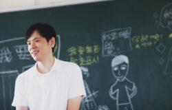 「我希望教出的不只是乖孩子。」——專訪《老蘇老師的同理心身教》作者蘇明進