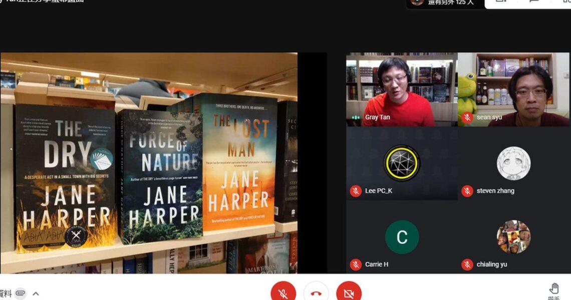 雙宅說書:《烈火荒原》──讀者、通路、出版人之間的重要連結,新時代閱讀的樣貌