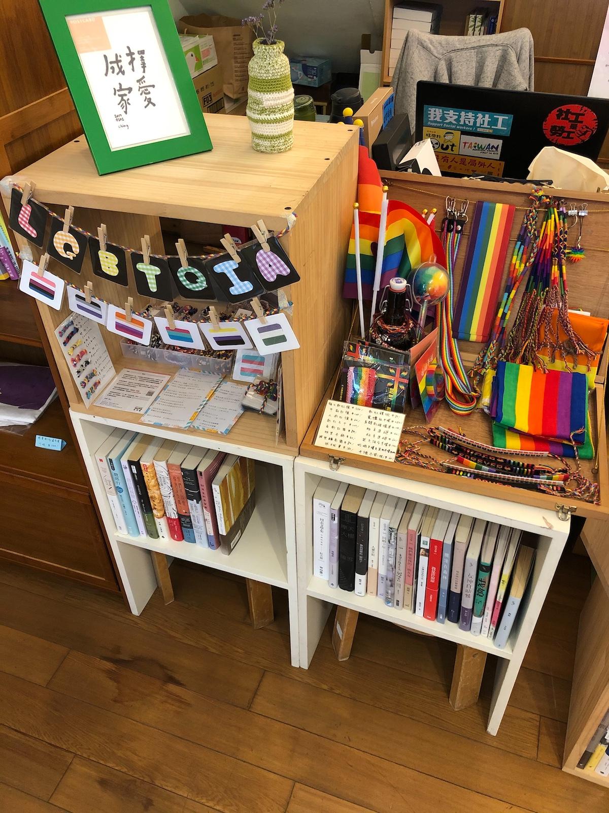 孩好書屋重視性別議題,更設置獨立的主題書櫃。