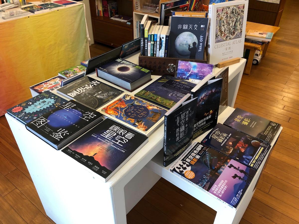 孩好書屋內不定期變換的主題書展(圖為天文書展)。