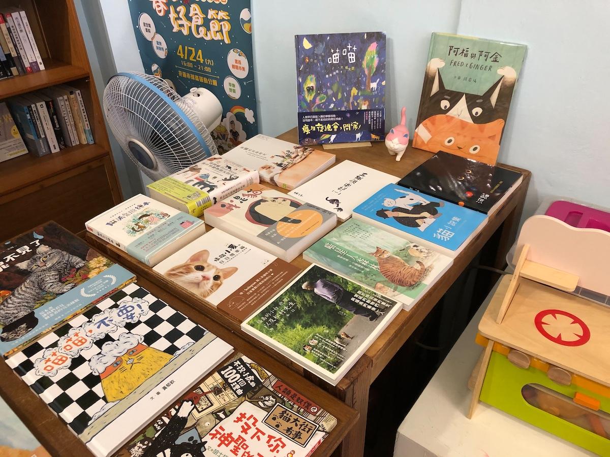 孩好書屋內不定期變換的主題書展(圖為貓書展)。