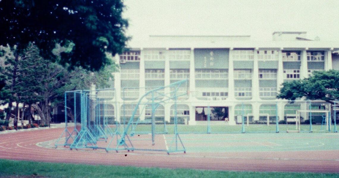 小時候的體育課,是用一顆躲避球搞定的年代