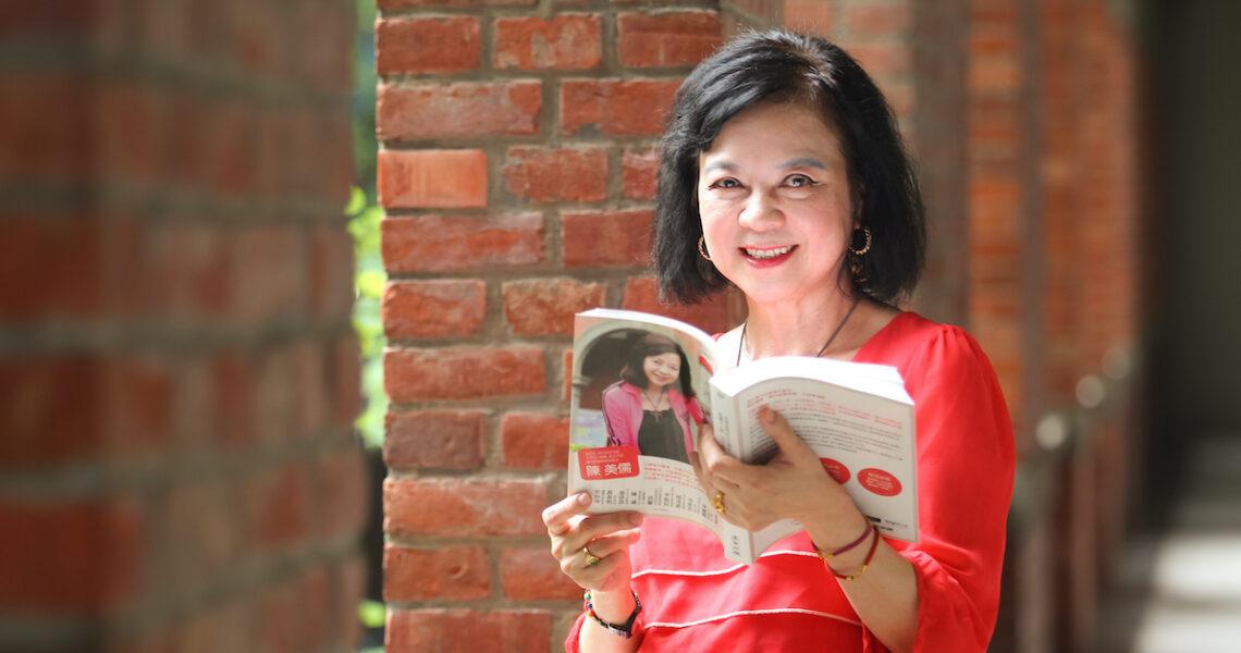 一日為師,終身保固——專訪九月店長陳美儒